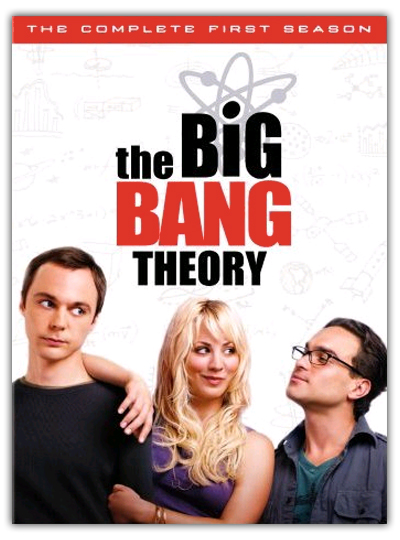 The Big Bang Theory S1E2 ➩ online sa prevodom